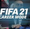 【FIFA21 RMT】はキャリアモードに10年で最大のアップデートを与える予定について