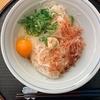 【簡単】余り気味お素麺救済レシピ ヒルナンデス!