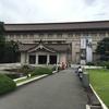 東京国立博物館『ほほえみの御仏』を見る