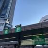 【グランドプリンスホテル広島】みたいけん広島最終章~瀬戸内海絶景マリンビュー~