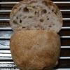 国産小麦ゆめちからで作るクルミパンのレシピ