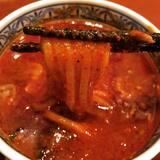 ★★灼熱2016[三田製麺所]