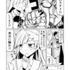 冬コミ新刊「シグルドの叡智」サンプル03