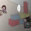幼稚園での壁