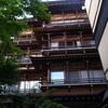 信州渋温泉 金具屋
