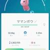 ポケGO日記(60)バレンタインイベント無事終了!!次はサイホーンだ(`・ω・´)