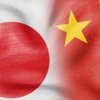 日本より不公平だけど平等な中国社会。中国上海人の友人との語らいで聞いたこと、感じたこと