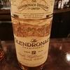 GLENDRONACH 12yo Old Bottle ★★★★★