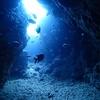 沖縄・恩納村ダイビング!青の洞窟の神秘的な美しさ(真栄田スポット)