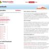 バイナリーオプション(Highlow オーストラリア)で自動売買(Selenium)のやり方 その1