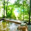 第71歩:温泉でリラックス