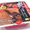 ロッテ「爽 ベルギーチョコ&ストロベリー」は冬向けの大人のチョコアイス!