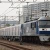 第503列車 「 甲26 東京都交通局12-600形(12-698f)の甲種輸送を狙う 」