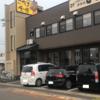 福井県小浜市へ日帰りツーリング、わらじカツ丼にぶったまげる