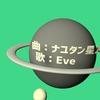 MMD動画制作日記|ブチャラティで彗星ハネムーン(1作目)