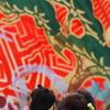 第19回YOSAKOIソーラン日本海本祭(その4)
