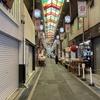 2021年5月京都旅行(6)・京都の『おばんざい』の底力を知るランチ