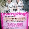 【日記】音泉夏祭りin小樽、every♡ing!札幌、モグコミ公録in小樽