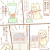 10/25離乳食スタート!(生後5ヶ月8日)