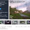 【終了まで残り6時間】一番気になっていた最適化ツール「GPU Instancer」が凄い!地形Terrainの草木岩、大量のPrefabレンダリングが劇的に向上しました! VRやモバイル開発にオススメ「GPU Instancer」(まとめ買い特別キャンペーン)