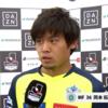 岡山 VS 湘南 岡本拓也の先制弾で勝点20到達。ベルマーレはGW連戦を白星スタート!