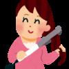 【くるりんぱ】セルフヘアアレンジが全然出来なくて困ってます!!【ねじりんぱ】
