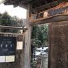 [ま]奥多摩 VERTERE(バテレ)で醸造2周年記念飲み放題を満喫! @kun_maa
