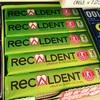 【最高のデザイン】RECALDENT ラフランス
