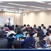 日本最大級の仮想通貨コミュニティ「CCJ (クリプトクラブジャパン)」とは?基本情報~評判、口コミまで徹底紹介!|取引所通信