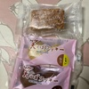 ご当地銘菓:福井御素麺屋:フロランタン/笑くぼクッキー(ココアチョコ/紅茶レモン)