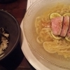 麺や 庄の フォアグラ丼付 鴨酢橘そば 市ヶ谷駅