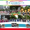 横浜馬車道美容室コアフロック☆みなとみらい近郊イベントやランチ情報