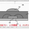特許図面を描くのにエクセル(Excel)がおすすめな理由|使用例も説明します。