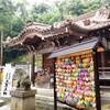 【京都】【御朱印】大山崎、『宝積寺(宝寺)』に行ってきました。 京都観光 女子旅 主婦ブログ