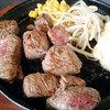 【ランチ】5月15日オープン! 1人でも気軽にステーキが食べられる「MEAT FAB's 4041」(立川駅)