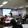東京SATAセミナーの開催(ご案内)