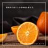 柑橘系の香りで自律神経を整える。