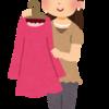 5年ぶりにひざ丈スカート→→熱量ちょい高い店員さんに出会う(さんきゅ。)