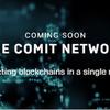 TenXが開発するCOMIT(コミット)とは?ブロックチェーンを繋いだ巨大な両替機 Vol.31