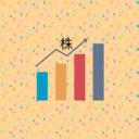 投資10倍達成 サラリーマン投資家日記