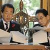 ◇外国人参政権への前向き姿勢を閣議決定