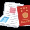 パスポート持ってますか~?