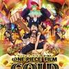 ONE PIECE  フィルム ゴールド  ワンピース 映画