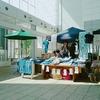 ボランティアを始めた! かわいいタオルが並ぶ武蔵小杉の地域活動支援センター「夢屋(ゆめや)」
