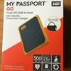 携帯SSD買いました