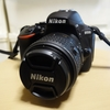 デジタル一眼レフ(Nikon D5500)を買ったよ