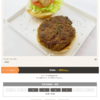 ランチマップで沖縄500円ランチ⑨ バーガーベアー 宜野湾市 ハンバーガー