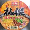 ニュータッチ凄麺 札幌濃厚味噌ラーメン(ヤマダイ)
