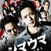 NHK連続テレビ小説 ひよっこ あらすじ・ネタバレ・ストーリー 第49話