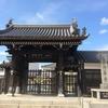 和歌山市道場町[海善寺(かいぜんじ)]までツーリング